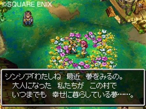 DS版ドラクエ4の感想: キャラクターが個性豊か (クリア時間 24h)