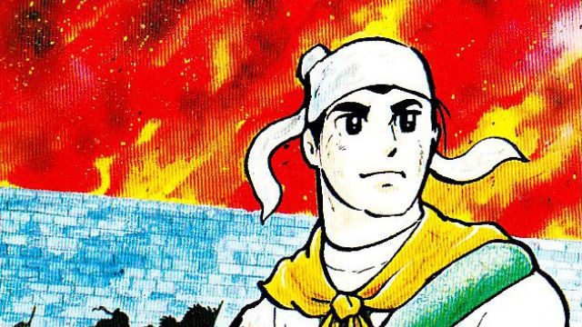 漫画版「三国志」(横山光輝)の電子書籍はebookjapanで買える