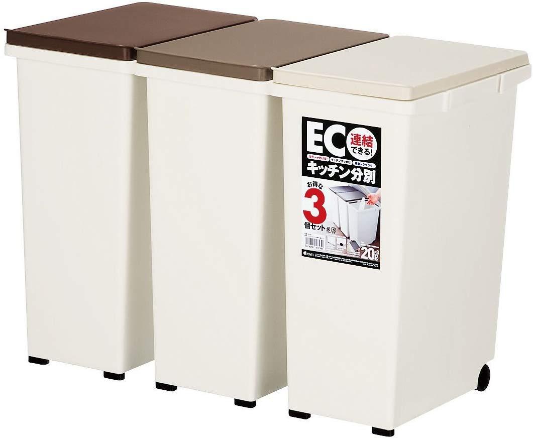 一人暮らしにおすすめの分別できるキッチン用ゴミ箱