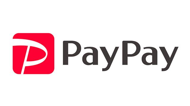 松屋でPayPayを使う方法(QRコード決済)
