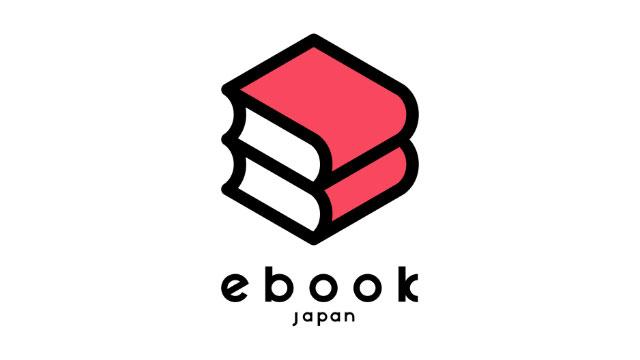 [電子書籍] ebookjapanの金曜日の30%OFFクーポンの配布は終わった?