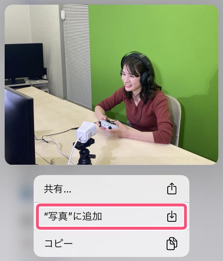 iPhoneでYouTubeのコミュニティの画像を保存する手順