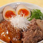 松屋の「牛と味玉の豚角煮丼」がうまい!とろける角煮と味玉の相性が最高
