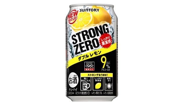 ストロングゼロ500mlと比べて350mlを買うのは損なのか計算してみた