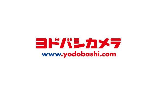 Kindleより安い!ヨドバシ.comなら電子書籍が20%ポイント還元