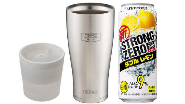 サーモスのタンブラーと丸い氷を作る容器を買ったら、冷たいレモンサワーを飲めるようになって幸福度が上がった話