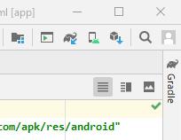 Android Studio Code Editor