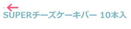 バリューコマース 広告コード Webビーコン